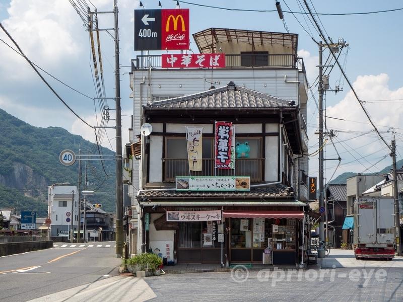 竹原市の町並み保存地区にあるいちかわ菓子舗