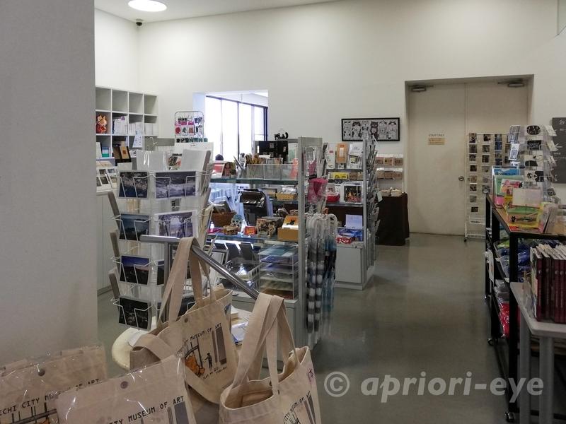 尾道市立美術館のミュージアムショップ