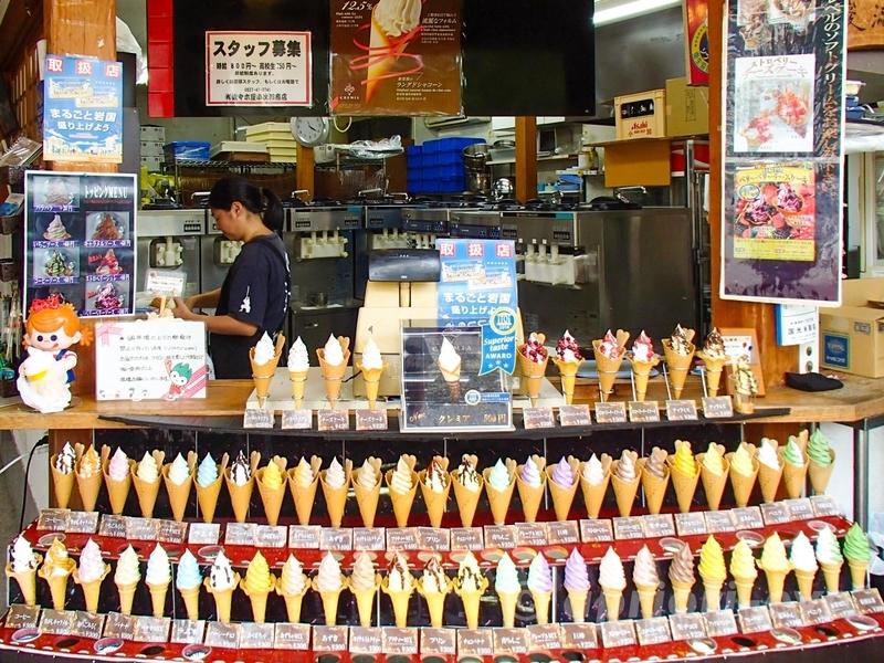 岩国市の錦帯橋の近くにある佐々木屋小次郎商店のアイスクリーム