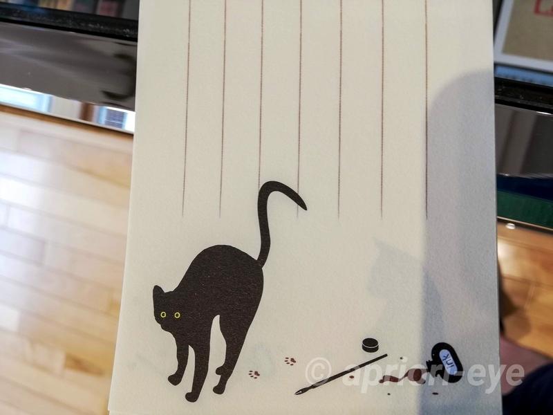 漱石山房記念館にあるミュージアムショップで売っている黒猫が描かれた一筆箋