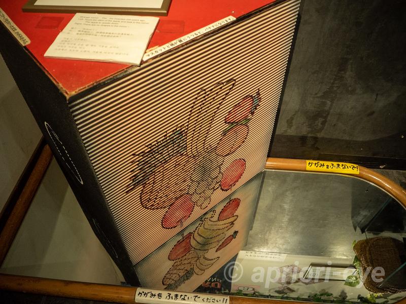 桃太郎からくり博物館にある、目の錯覚を利用した展示物。鏡に映っているものが実物と異なる