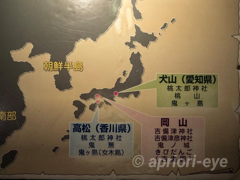 桃太郎からくり博物館に展示されている桃太郎の伝説地の説明。岡山、高松、そして犬山に桃太郎の伝説があることを示している
