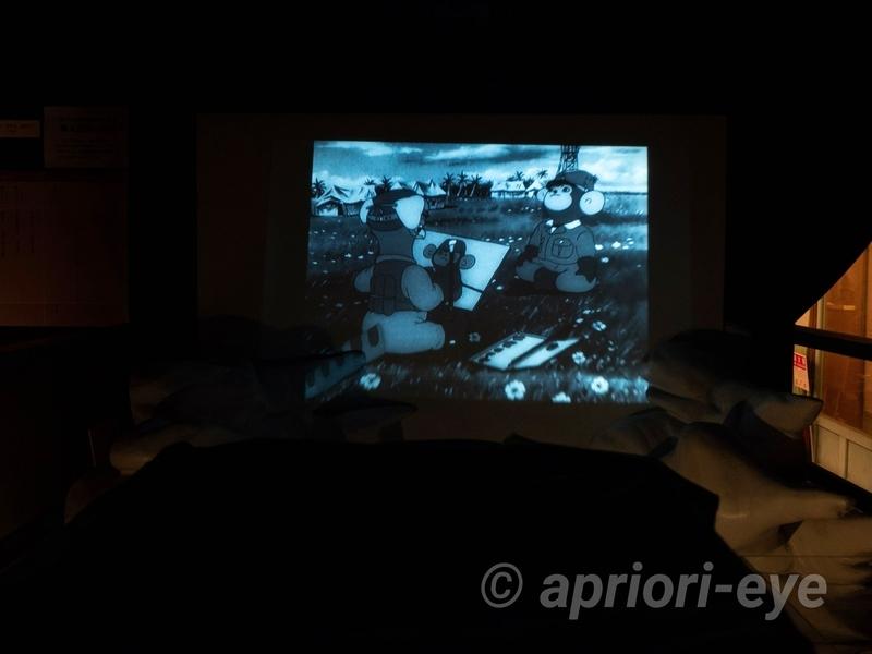 桃太郎からくり博物館で見ることのできる戦時中に利用された桃太郎の映像