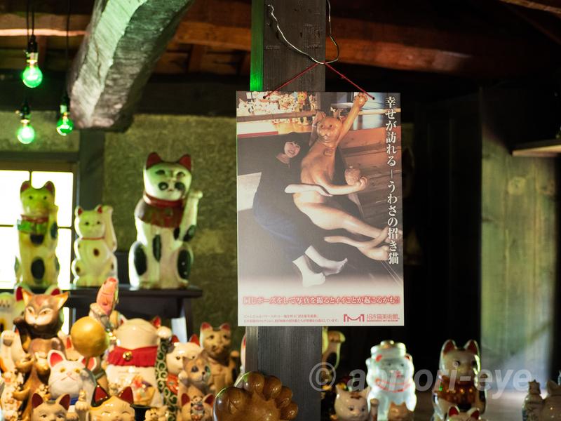 岡山市の招き猫美術館に展示されている幸せが訪れる招き猫を抱いている写真