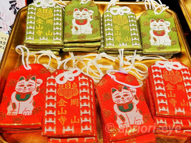 岡山市の招き猫美術館で販売している招き猫が描かれた金山寺のお守り