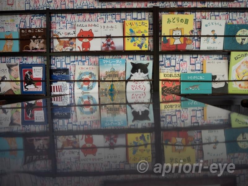 岡山市の招き猫美術館の別館「Lucky Cats House」内にある猫に関する絵本