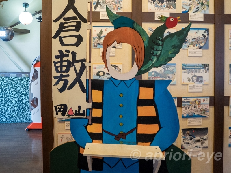 鬼太郎妖怪館にある記念撮影用の鬼太郎