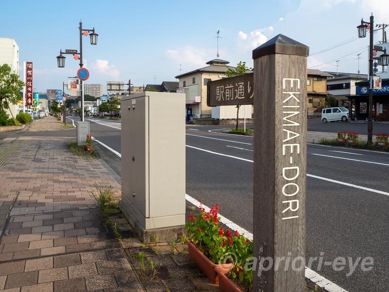 須賀川駅前の駅前通りの案内