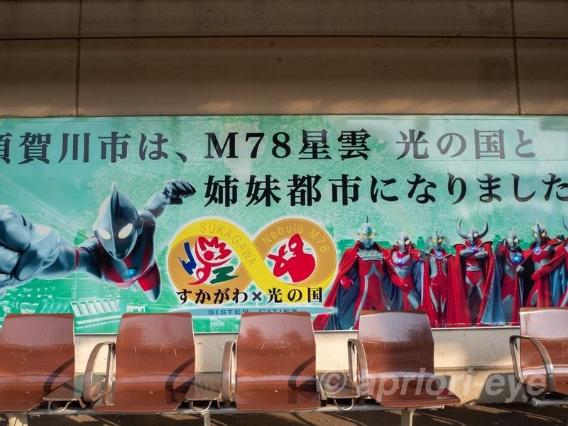 須賀川市はM78星雲光の国と姉妹都市であることをうたった看板。ウルトラマンの絵が描かれている