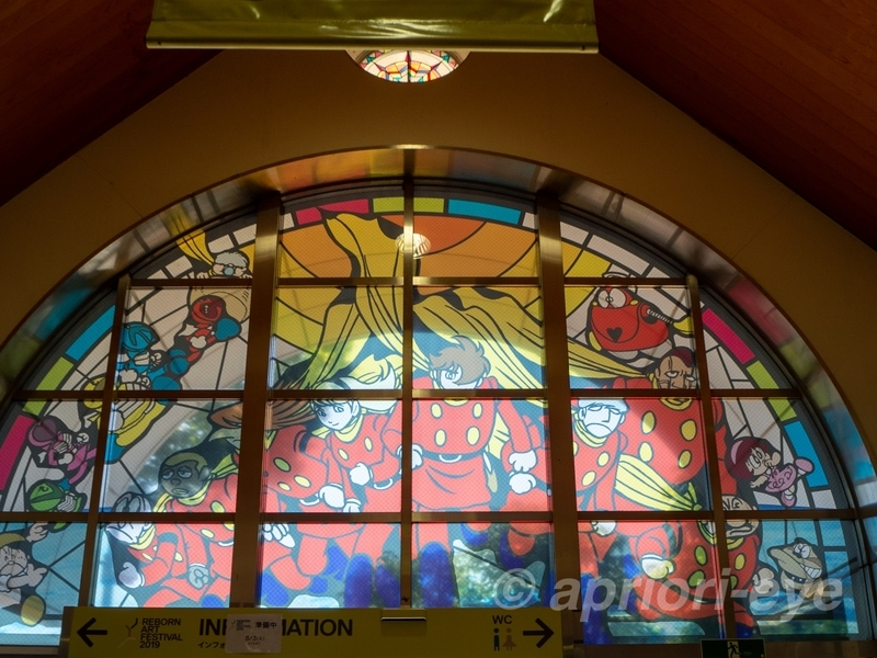 サイボーグ009を中心に石ノ森章太郎の漫画が描かれている石巻駅のスステンドグラス