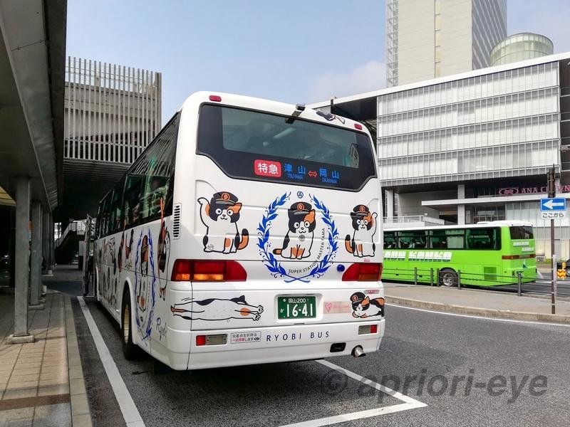 和歌山電鐵貴志川線のニタマ駅長でラッピングされた両備バス