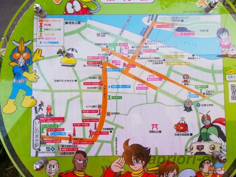 石巻の街中にあるマンガロードの地図
