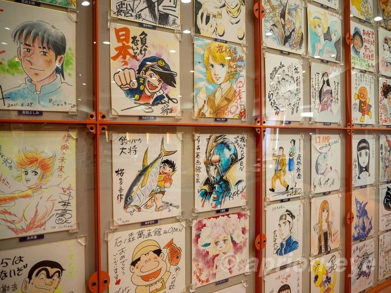 石ノ森萬画館の3階に展示されている漫画家の色紙