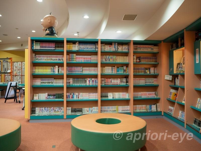 石ノ森萬画館の3階にある図書ライブラリーの漫画