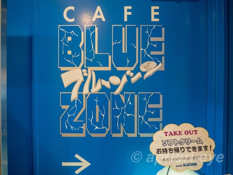 石ノ森萬画館の3階にあるカフェ「BLUE ZONE」の看板