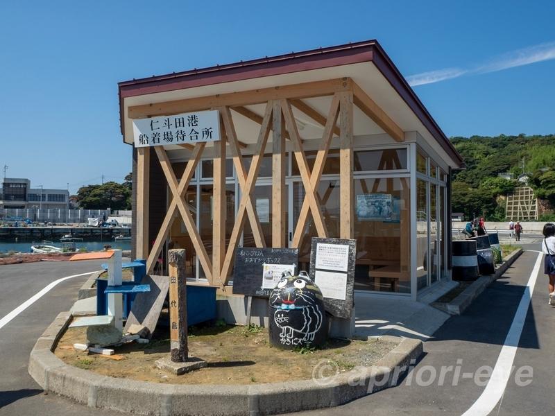 網地島ラインのフェリーの港・仁斗田港の待合所