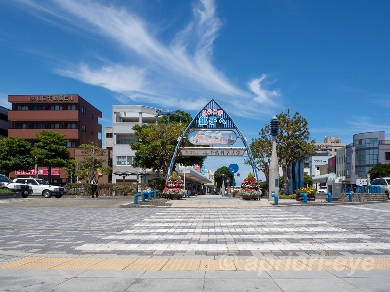 銚子駅のロータリー