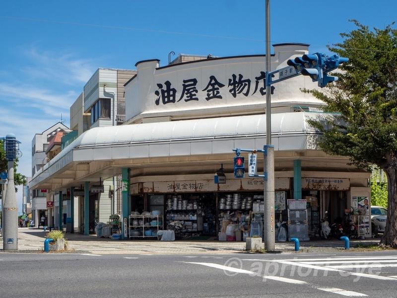 銚子市の駅前通りシンボルロードにある昔ながらの油屋金物店