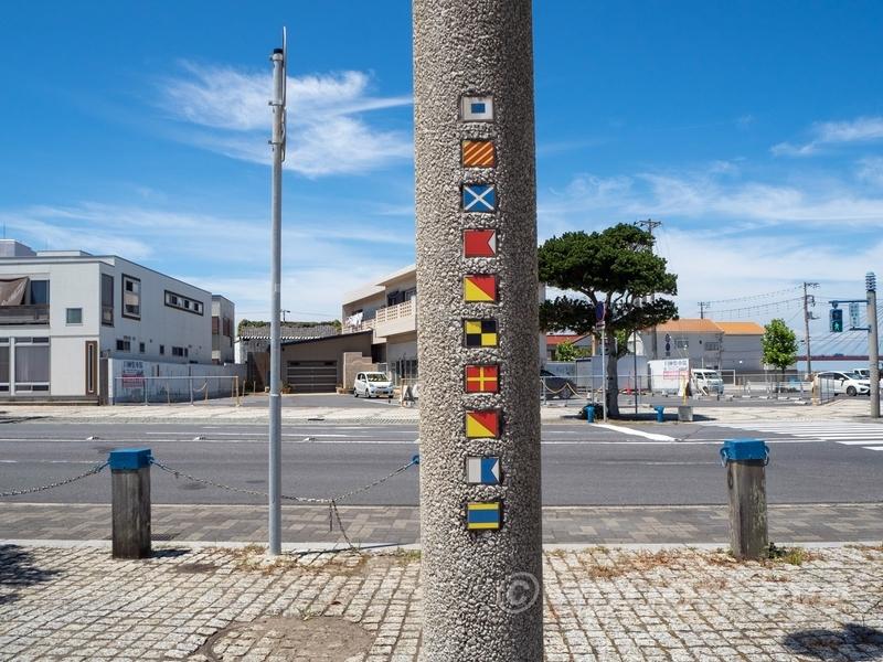 銚子駅前通りシンボルロードの街灯などにある国際信号旗の模様