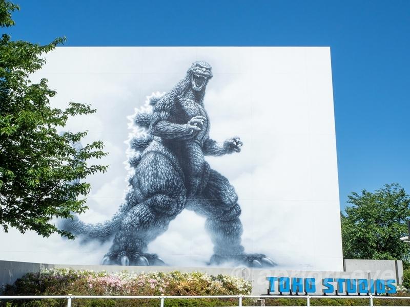東宝スタジオの壁に大きく描かれたゴジラ