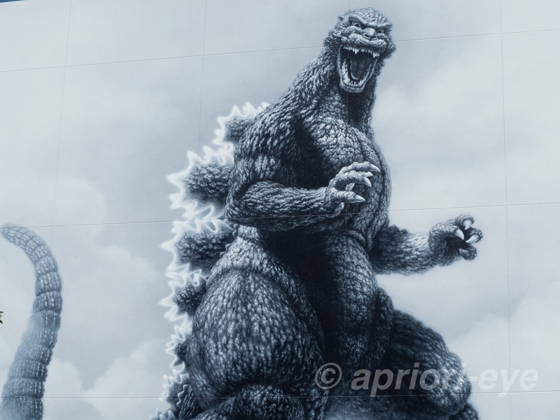 東宝スタジオのゴジラの壁画をアップで撮った写真