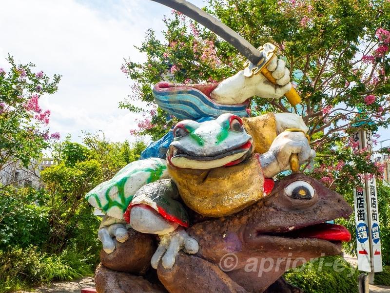 縄手通りにあるカエルのオブジェ