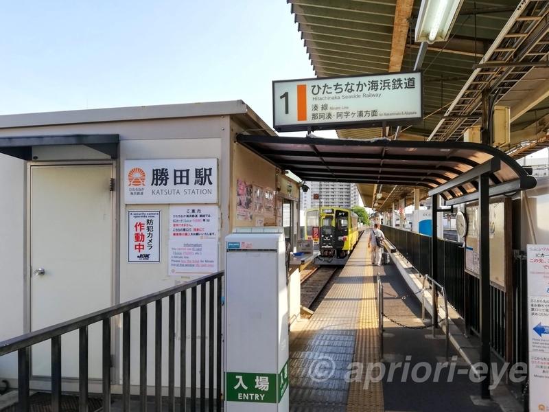 ひたちなか海浜鉄道の勝田駅の入り口
