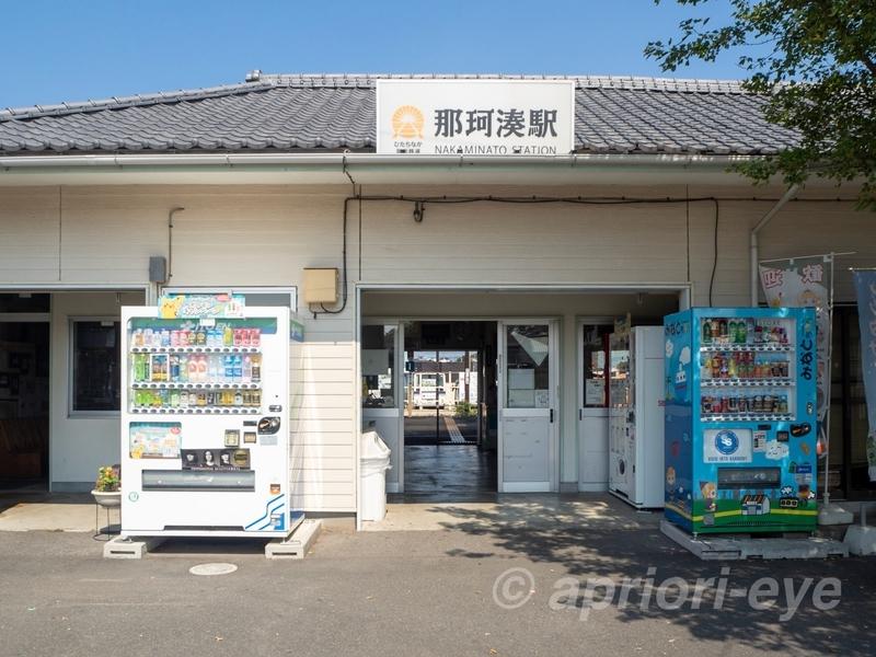 ひたちなか海浜鉄道 那珂湊駅の外観