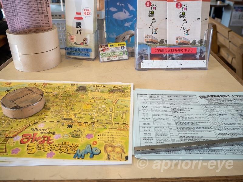 那珂湊駅にある観光マップ