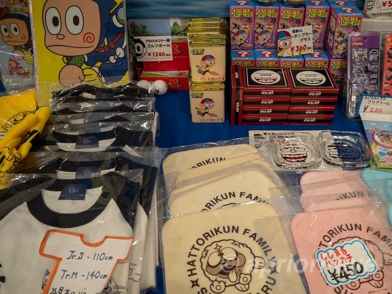 ひみ番屋街にある氷見市観光情報センターで売っている藤子不二雄Aのキャラクターグッズ
