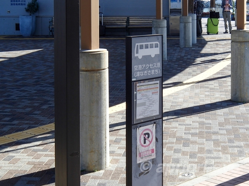 津駅へ行くバスの停留所