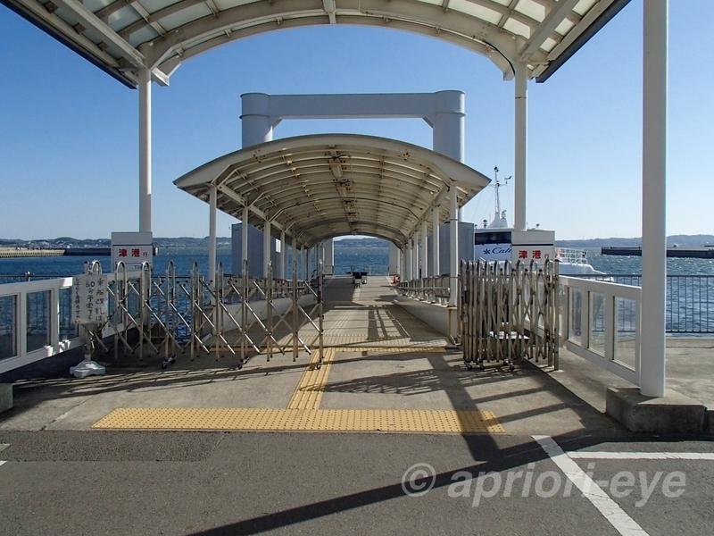 津エアポートラインの乗船場