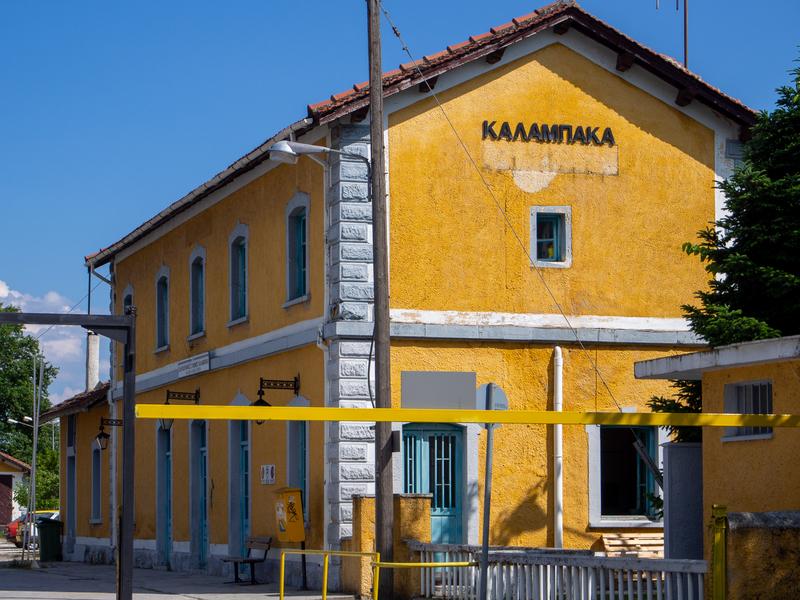 メテオラの最寄り駅となるカランバカ駅