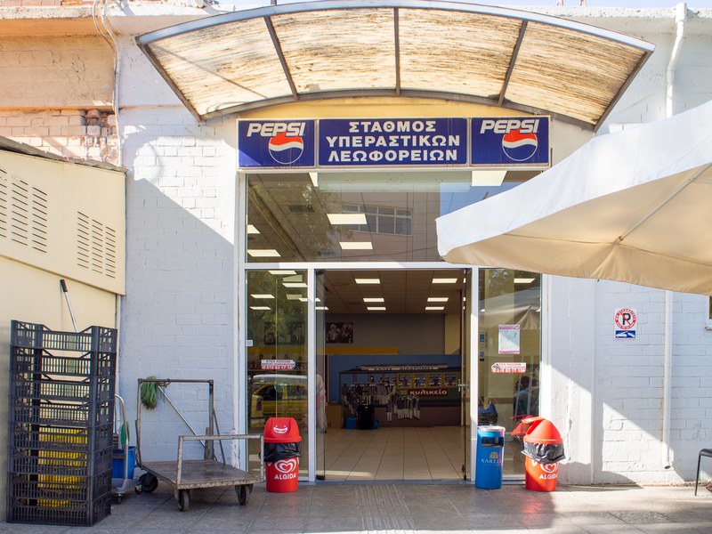 アテネのリオシオン・ターミナル(バスターミナル B)の入口
