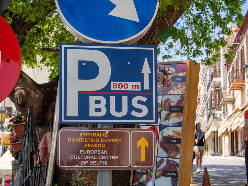 アテネ発長距離バスのデルフィのバス停