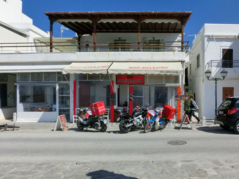 パロス島パリキアにあるレストラン「Brizoladiko Steak House Restaurant」