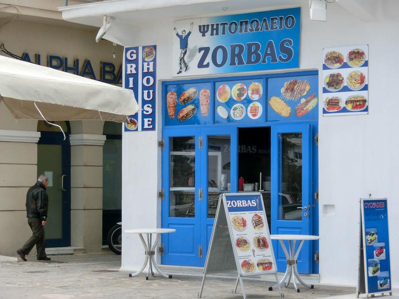 パロス島パリキアにあるレストラン「Zorbas」