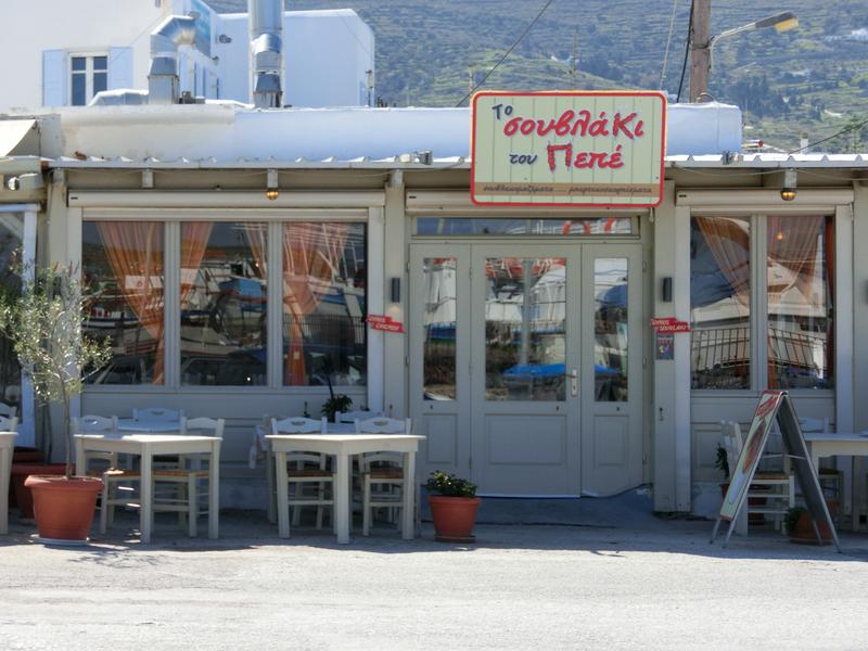 パロス島パリキアにあるレストラン「To Souvlaki Tou Pepe」