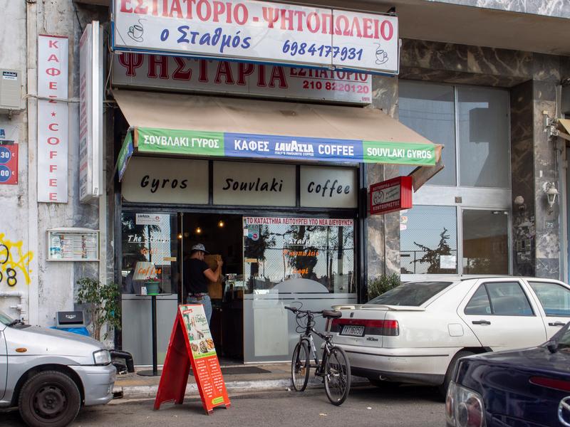 アテネ駅の近くにあるレストラン