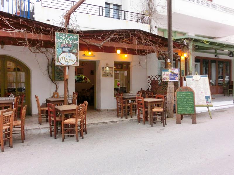 ナクソスタウンのレストラン「マロズタベルナ(Maro's taverna)」の外観