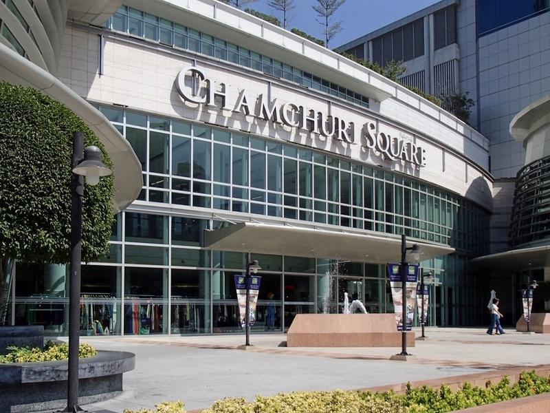 バンコクのサムヤーン駅近くにあるチャムチュリ・スクエア