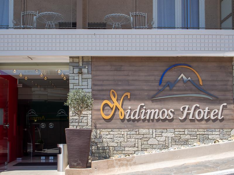 デルフィにあるニディモスホテルの正面入口