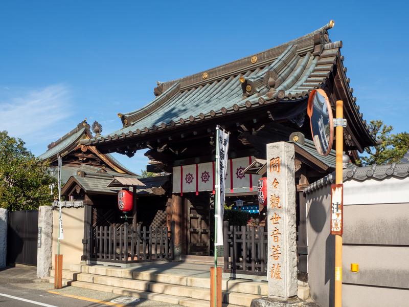 愛知県小牧市にある間々観音の入口