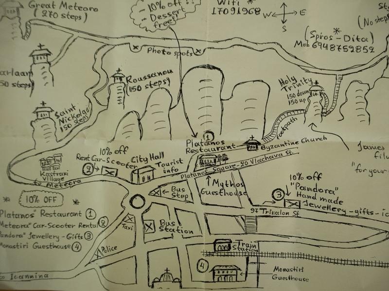 ミトスゲストハウスでもらえるメテオラの地図