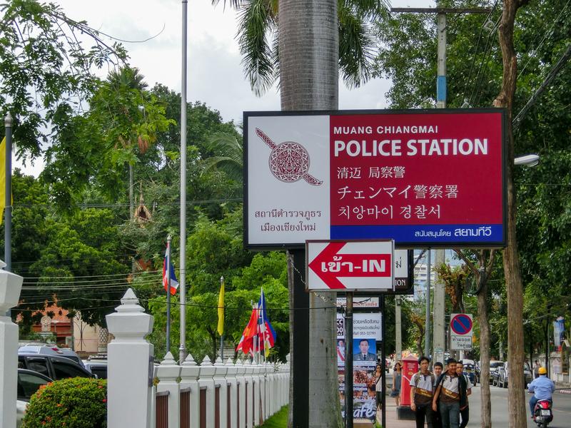 チェンマイ警察署の看板
