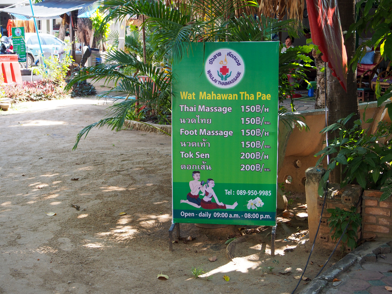 チェンマイにあるワット・マハワンと境内にあるマッサージ店の看板