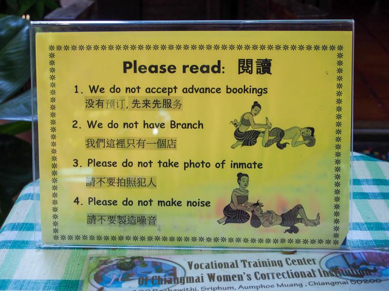 チェンマイ女性矯正施設(Chiang mai Women Correctional Institution Vocational Center)内にあるマッサージ店の注意事項