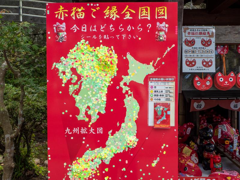 臼杵市にある福良天満宮の参拝客がどこから来たかを示す赤猫ご縁全国図