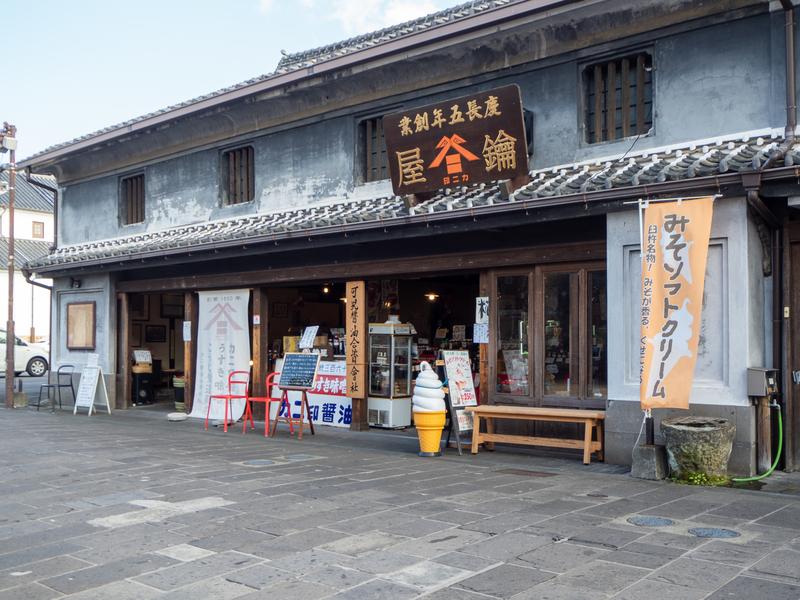 臼杵市にある八町大路のソフトクリームを売る店