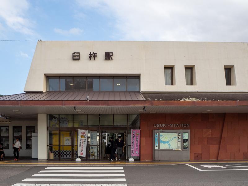 臼杵市にある臼杵駅の駅舎
